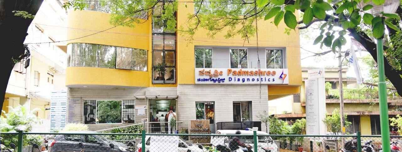 Padmashree Diagnostics
